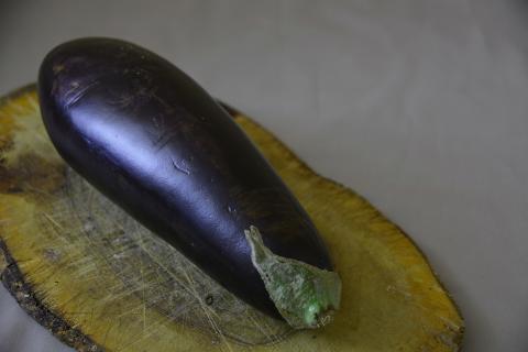 Eggplant, Italian Eggplant